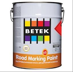 Betek road_marking _paint _ photo 2016_1